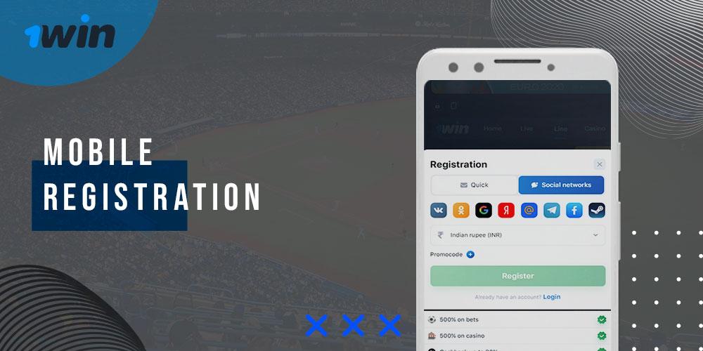 Registration via mobile devises.