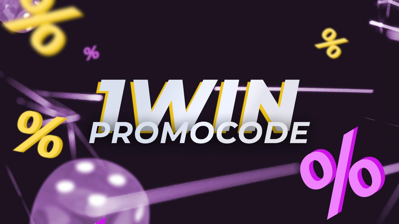 1win promocode.